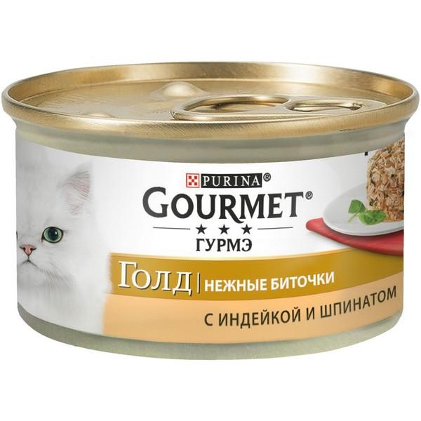 Gourmet Gold / Консервы Гурме Голд для кошек Нежные биточки Индейка со шпинатом (цена за упаковку)