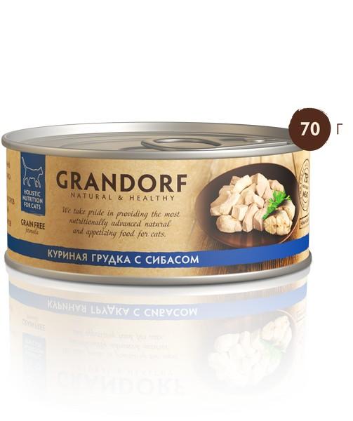 Grandorf Holistic & Hypoallergenic / Консервы Грандорф для кошек Куриная грудка с Сибасом (цена за упаковку)