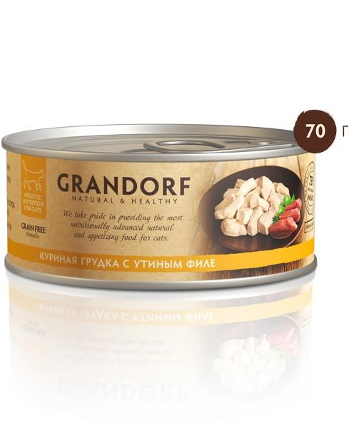 Grandorf Holistic & Hypoallergenic / Консервы Грандорф для кошек Куриная грудка с Утиным филе (цена за упаковку)
