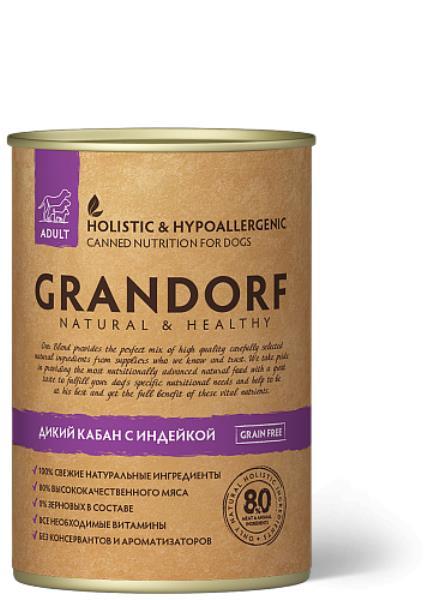 Grandorf Wild Boar & Turkey / Консервы Грандорф для взрослых собак Дикий Кабан с Индейкой (цена за упаковку)