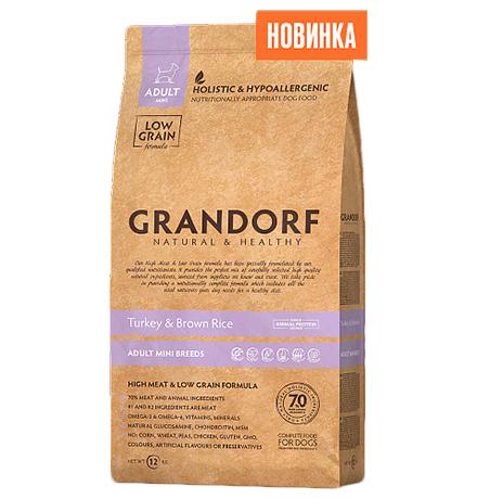 Grandorf Holistic & Hypoallergenic Mini Turkey & Brown Rice / Сухой корм Грандорф Низкозерновой для взрослых собак Мелких пород Индейка Рис