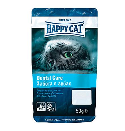 Happy Cat Dental Care Забота о зубах / Лакомство для кошек Хэппи Кэт Профилактика Зубного Камня для кошек Печенье