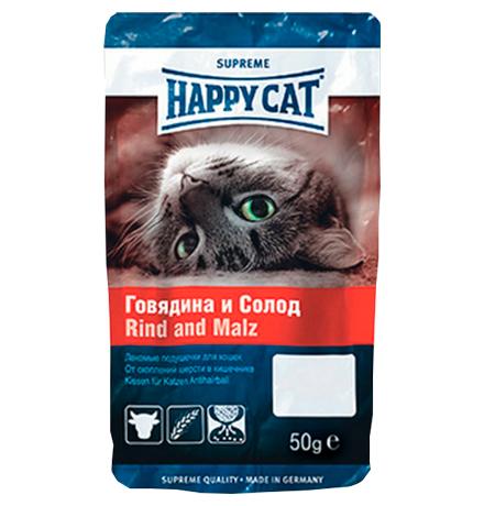 Happy Cat / Лакомство Хэппи Кэт для кошек Лакомые Подушечки Говядина и Солод