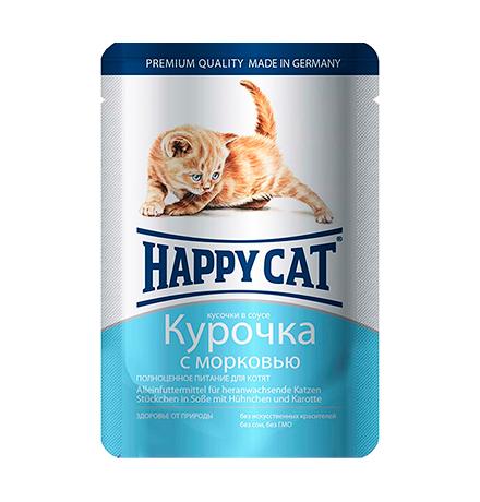 Happy Cat / Паучи Хэппи Кэт для Котят Курочка с Морковью в соусе (цена за упаковку, Германия)