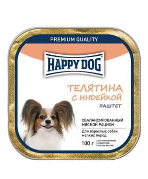 Happy Dog / Паштет Хэппи Дог для взрослых собак Мелких пород Телятина с индейкой (цена за упаковку)
