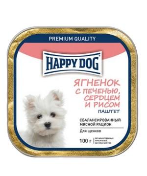 Happy Dog / Паштет Хэппи Дог для Щенков Мелких пород Ягнёнок с печенью, сердцем и рисом (цена за упаковку)