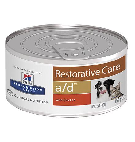 Hills Prescription Diet Canine a/d / Лечебные консервы Хиллс a/d для собак в период Восстановления (цена за упаковку)