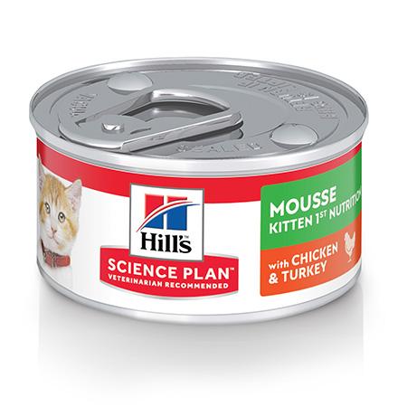 Hills Kitten Mousse Chicken & Turkey / Консервы Хиллс для Котят Мусс с Курицей и Индейкой (цена за упаковку)
