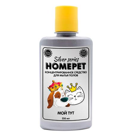 Homepet Silver Series Мой Тут / Спрей Хоумпет для мытья полов
