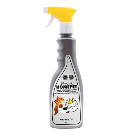 Homepet Silver Series Чистить Тут / Спрей Хоумпет для чистки Ковров Мебели и Одежды от следов домашних животных