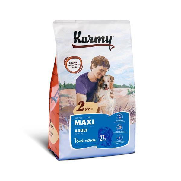 Karmy Maxi Adult / Сухой корм Карми для взрослых собак Крупных пород Телятина