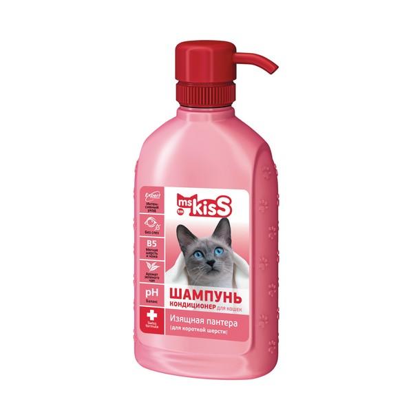 ms KisS / Шампунь-кондиционер Мисс Кисс для Короткошерстных кошек Изящная пантера