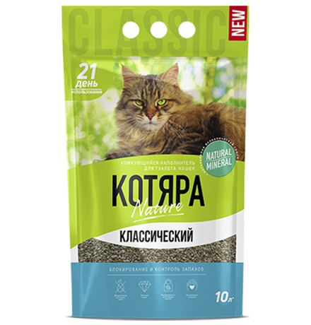Котяра / Наполнитель для кошачьего туалета Классический комкующийся