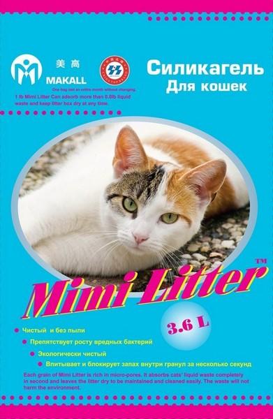 Mimi Litter / Наполнитель Мими Литер для кошачьего туалета Силикагелевый для кошек (голубые гранулы)
