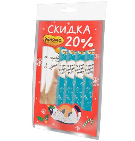 Мнямс Новогодний набор для кошек Лакомые палочки + Крем-лакомство с Тунцом (цена за упаковку)