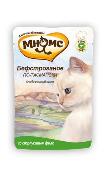 Мнямс Влажный корм Паучи для кошек Бефстроганов по-Тасмански со Страусиным филе (цена за упаковку)