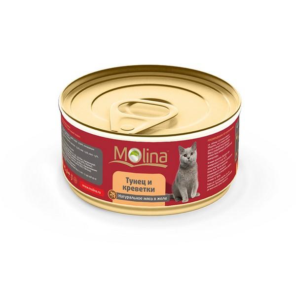 Molina / Консервы Молина для кошек Тунец с креветками в желе (цена за упаковку)