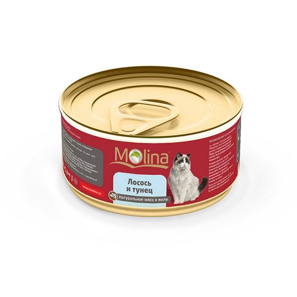 Molina / Консервы Молина для кошек Лосось с тунцом в желе (цена за упаковку)