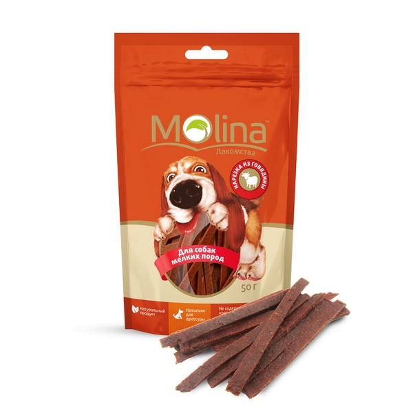 Molina / Лакомство Молина для собак Мелких пород Нарезка из говядины