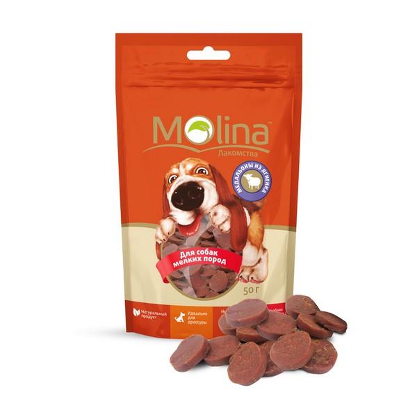 Molina / Лакомство Молина для собак Мелких пород Медальоны из ягненка