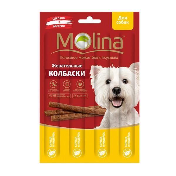 Molina / Лакомство Молина для собак Жевательные колбаски Курица и индейка