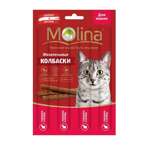 Molina / Лакомство Молина для кошек Жевательные колбаски Говядина Печень