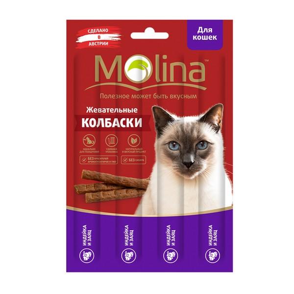 Molina / Лакомство Молина для кошек Жевательные колбаски Индейка Заяц