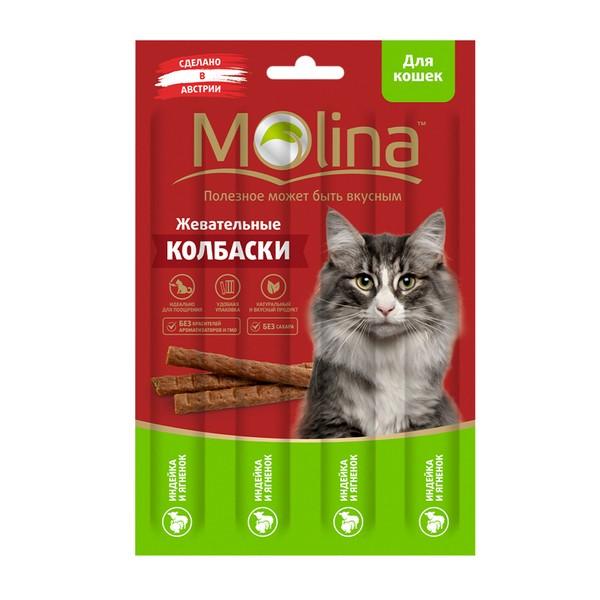 Molina / Лакомство Молина для кошек Жевательные колбаски Индейка Ягненок