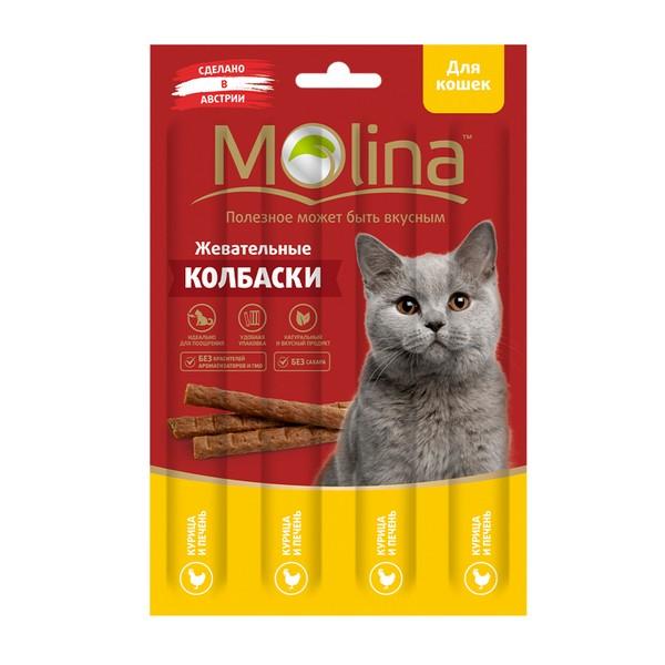 Molina / Лакомство Молина для кошек Жевательные колбаски Курица Печень