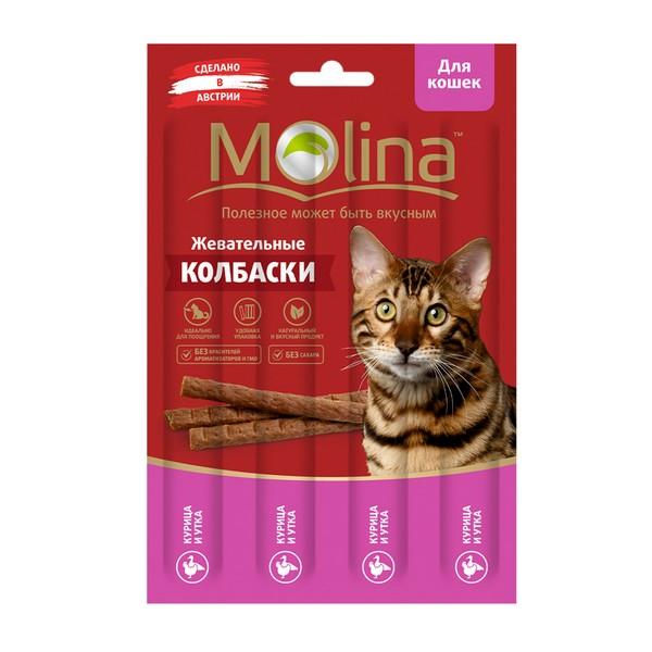 Molina / Лакомство Молина для кошек Жевательные колбаски Курица Утка