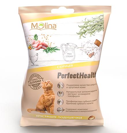 Molina PerfectHealth Хрустящие подушечки / Лакомство Молина для кошек с Курицей