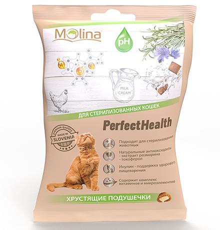 Molina PerfectHealth Хрустящие подушечки / Лакомство Молина для Стерилизованных кошек