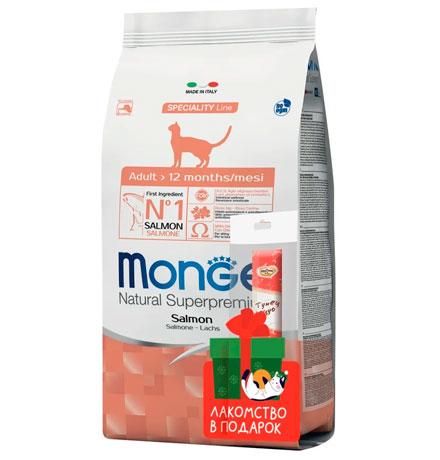 Monge Cat Adult Salmon / Сухой корм Монж для Взрослых кошек Лосось + крем-лакомство Мнямс с тунцом в подарок