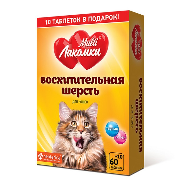 Multi Лакомки / Витаминное лакомство Мульти Лакомки для кошек Восхитительная шерсть