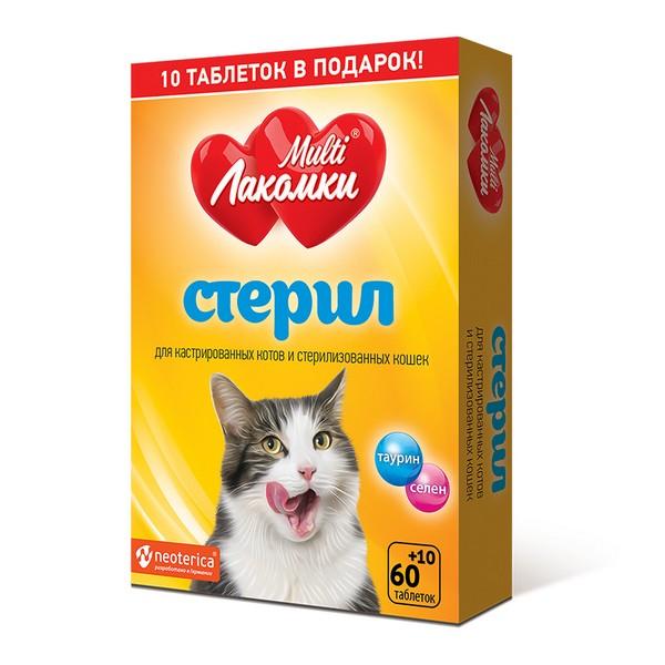 Multi Лакомки / Витаминное лакомство Мульти Лакомки для Стерилизованных кошек и Кастрированных котов Стерил