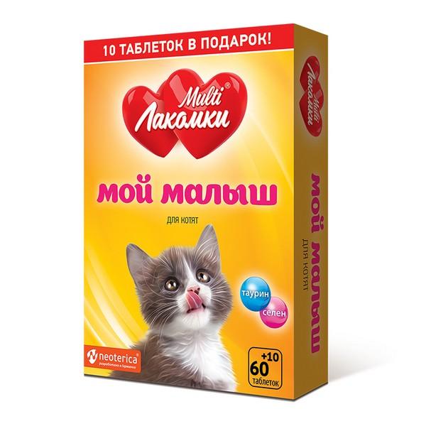 Multi Лакомки / Витаминное лакомство Мульти Лакомки для Котят Мой малыш