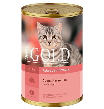 NERO GOLD Adult Fresh Lamb / Консервы Hеро Голд для кошек свежий Ягненок (цена за упаковку)
