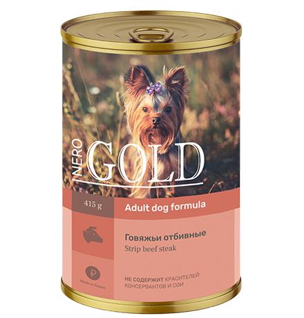 NERO GOLD Adult Strip Beef steak / Консервы Hеро Голд для собак Говяжьи отбивные (цена за упаковку)