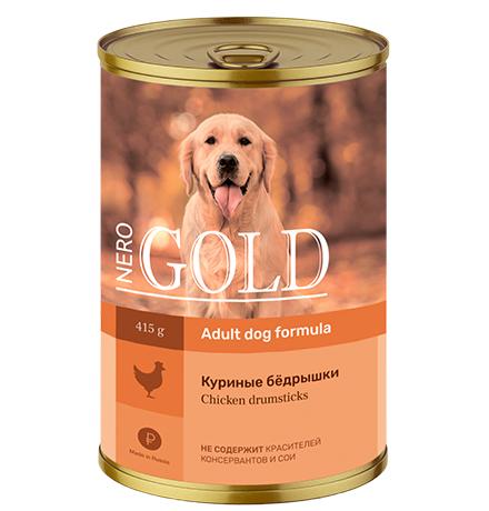 NERO GOLD Adult Chicken drumsticks / Консервы Hеро Голд для собак Куриные бедрышки(цена за упаковку)