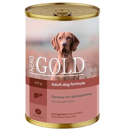 NERO GOLD Adult Homemade liver / Консервы Hеро Голд для собак Печень по-домашнему (цена за упаковку)