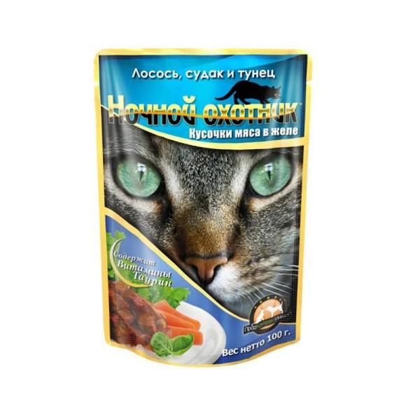 Ночной охотник / Паучи для кошек Лосось Судак Тунец кусочки в желе (цена за упаковку)