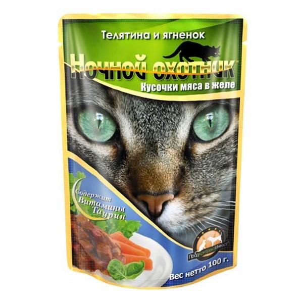 Ночной охотник / Паучи для кошек Телятина Ягненок в желе (цена за упаковку)