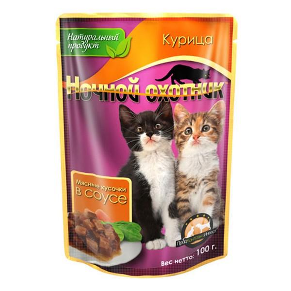 Ночной охотник / Паучи для Котят Курица кусочки в соусе (цена за упаковку)