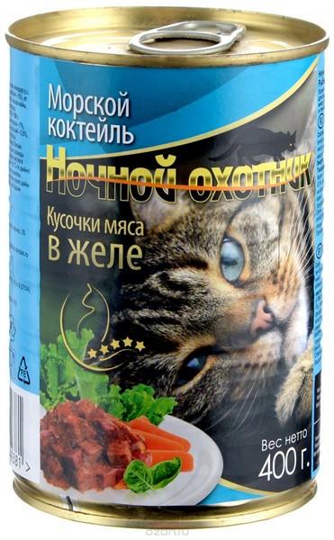 Ночной охотник / Консервы для кошек Морской коктейль кусочки в желе (цена за упаковку)