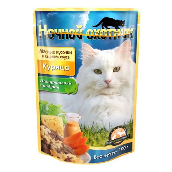 Ночной охотник / Паучи для кошек Курица мясные кусочки в Сырном соусе (цена за упаковку)