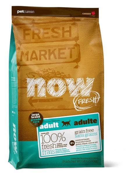 NOW Natural holistic Fresh Adult Large Breed Recipe Grain Free 27/13 / Сухой корм Нау Фреш Беззерновой для взрослых собак Крупных пород Индейка Утка Овощи