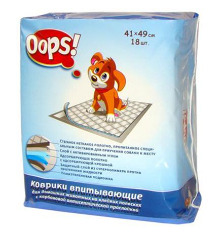 OOPS! / Впитывающие коврики Упс для домашних животных на Клейких полосках с Карбоновой прослойкой