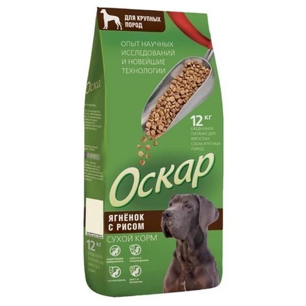 Оскар / Сухой корм для собак Крупных пород Ягненок с рисом