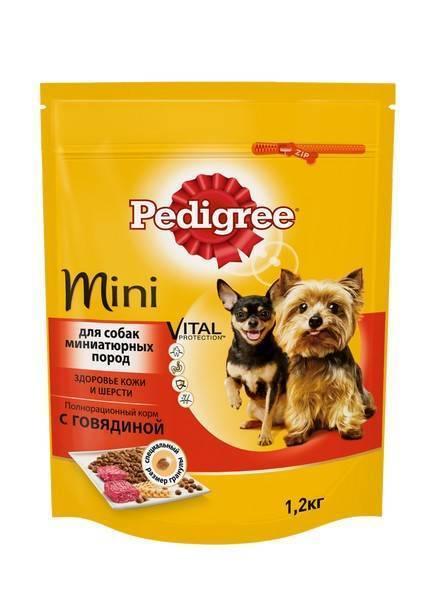 Pedigree Mini / Сухой корм Педигри для взрослых собак Миниатюрных пород Говядина