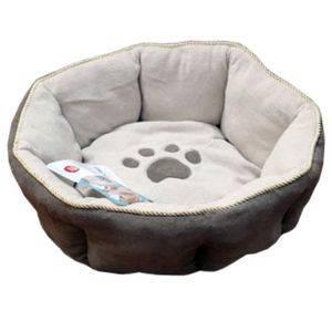 Petmate Pet Bedding Sculptured Round Bed / Лежак Петмейт для кошек и собак Мелких пород с Бортиками Круглый